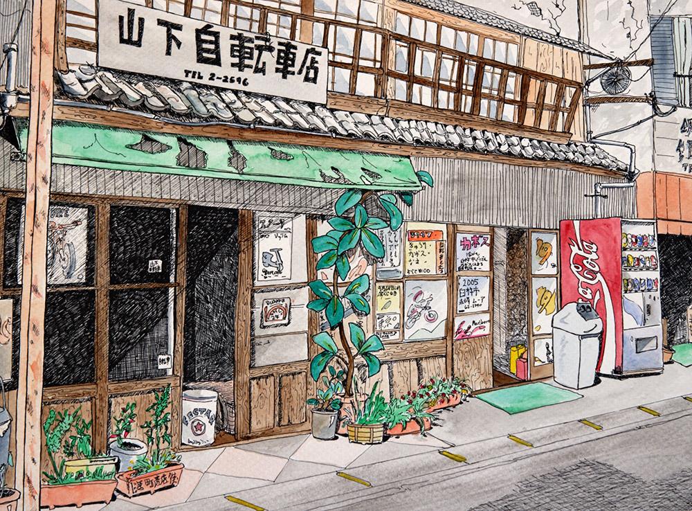 yamashitjitensyaya, Yamashita Bike Shop