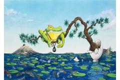 King Bling on the Koi Pond