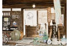 """Usagi Chaya Watercolor 22""""x30"""""""