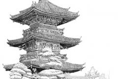 Ryugengi Temple
